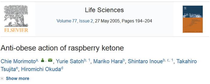 Studies_on_raspberry_keytones_plus