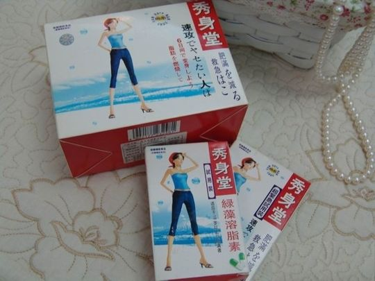 The Genuine Xiushentang Japan Weight loss pills