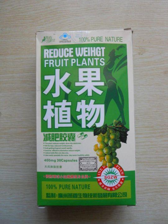 Fruta_Planta_Vs_FDA_BAN